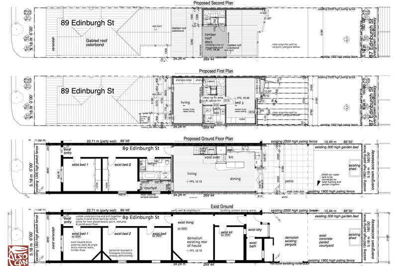 variegated brick addition plans
